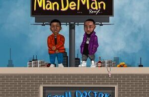 Small doctor ft Davido mandeman